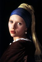 Girl with a Pearl Earring - poster (xs thumbnail)