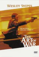 The Art Of War - DVD cover (xs thumbnail)