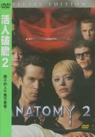 Anatomie 2 - Chinese poster (xs thumbnail)