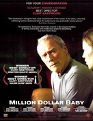 Million Dollar Baby - For your consideration poster (xs thumbnail)