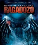 Predator - Hungarian Blu-Ray movie cover (xs thumbnail)
