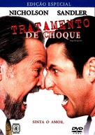 Anger Management - Brazilian DVD movie cover (xs thumbnail)