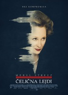 The Iron Lady - Serbian Movie Poster (xs thumbnail)