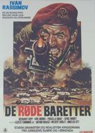 Angels' Brigade - Danish Movie Poster (xs thumbnail)