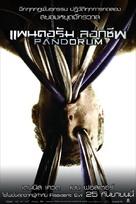 Pandorum - Thai Movie Poster (xs thumbnail)