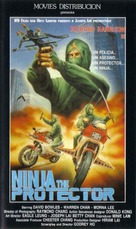Ninja the Protector - VHS cover (xs thumbnail)