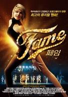 Fame - South Korean Movie Poster (xs thumbnail)