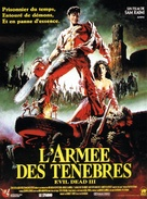Army Of Darkness - French Movie Poster (xs thumbnail)