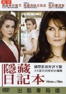 Mères et filles - Taiwanese Movie Cover (xs thumbnail)