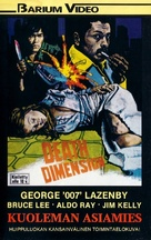 Death Dimension - Finnish VHS movie cover (xs thumbnail)