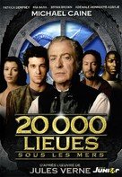 20,000 Leagues Under the Sea - French DVD movie cover (xs thumbnail)