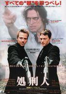 The Boondock Saints - Japanese Movie Poster (xs thumbnail)