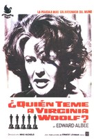 Who's Afraid of Virginia Woolf? - Spanish Movie Poster (xs thumbnail)