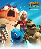 Monsters vs. Aliens - poster (xs thumbnail)