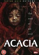 Acacia - British DVD movie cover (xs thumbnail)