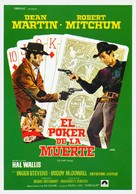 5 Card Stud - Spanish Movie Poster (xs thumbnail)