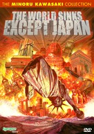 Nihon igai zenbu chinbotsu - DVD cover (xs thumbnail)