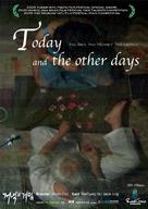 Jeo-nyeok-eui gae-im - Movie Poster (xs thumbnail)