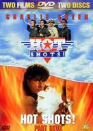 Hot Shots! Part Deux - British DVD movie cover (xs thumbnail)