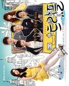 """Teuripeul"" - South Korean Movie Poster (xs thumbnail)"