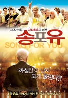 Song for Marion - South Korean Movie Poster (xs thumbnail)