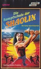 Fo jia xiao zi - German VHS cover (xs thumbnail)