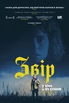Beast - Ukrainian Movie Poster (xs thumbnail)