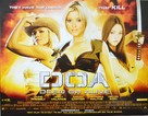 Dead Or Alive - British Theatrical poster (xs thumbnail)
