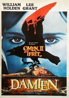 Damien: Omen II - Turkish Movie Poster (xs thumbnail)