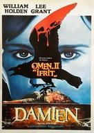 Damien: Omen II - Turkish Movie Poster (xs thumbnail)