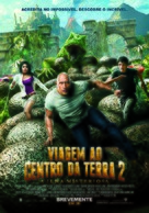 Journey 2: The Mysterious Island - Portuguese Movie Poster (xs thumbnail)