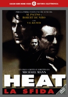 Heat - Italian DVD movie cover (xs thumbnail)