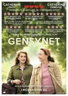 Sage femme - Danish Movie Poster (xs thumbnail)