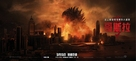 Godzilla - Hong Kong Movie Poster (xs thumbnail)