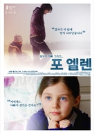 For Ellen - South Korean Movie Poster (xs thumbnail)