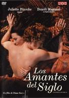 Les enfants du siècle - Argentinian Movie Cover (xs thumbnail)