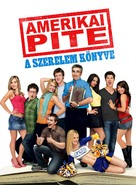 American Pie: Book of Love - Hungarian Movie Poster (xs thumbnail)
