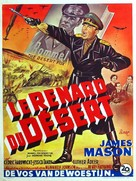 The Desert Fox: The Story of Rommel - Belgian Movie Poster (xs thumbnail)