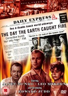The Day the Earth Caught Fire - British DVD cover (xs thumbnail)