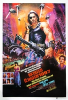 Escape From New York - Thai Movie Poster (xs thumbnail)