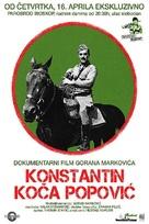 Konstantin Koca Popovic - Serbian Movie Poster (xs thumbnail)