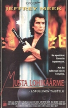 Raven: Return of the Black Dragons - Finnish VHS cover (xs thumbnail)