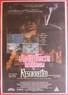 The Resurrected - Movie Poster (xs thumbnail)