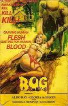 Bog - VHS movie cover (xs thumbnail)