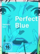 Perfect Blue - German Movie Poster (xs thumbnail)