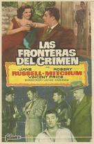 His Kind of Woman - Spanish Movie Poster (xs thumbnail)