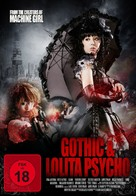 Gothic & Lolita Psycho - German DVD cover (xs thumbnail)