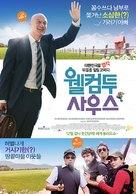 Benvenuti al Sud - South Korean Movie Poster (xs thumbnail)