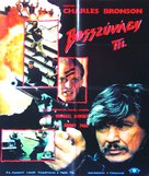 Death Wish 3 - Hungarian Movie Poster (xs thumbnail)