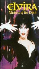Elvira, Mistress of the Dark - VHS cover (xs thumbnail)